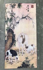 三阳开泰刺绣织锦绣山水画布画
