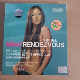 米娜mina:旋转、约会(CD+VCD)