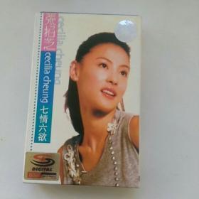 磁带,张柏芝,七情六欲,有歌词页