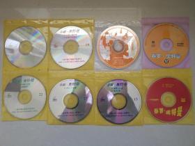 奥特曼vcd光盘 28碟合售 具体看图