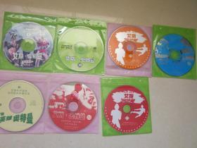 奥特曼vcd光碟 15碟合售 具体看图