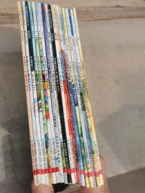 神奇校车·桥梁书版(19册合售)