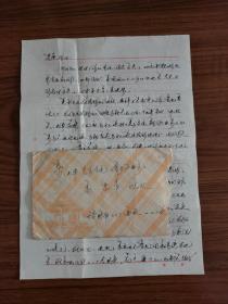 实寄封:70年代家书2页  山东胶南-天津 贴T3邮票 1枚 邮票破损