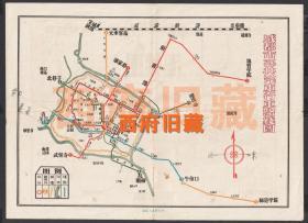 五十年代,成都市公共汽车行车路线路,珍贵成都城市交通实物史料