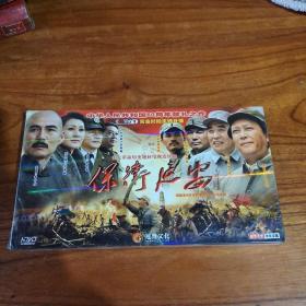 重大革命历史题材电视连续剧保卫延安 DVD 6碟未拆封