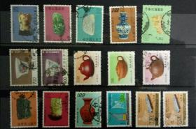 台湾古物信销票15枚。