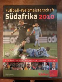 2010南非世界杯足球画册 踢球者原版世界杯画册 world cup赛后特刊 包邮快递