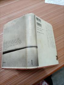 满洲   何      日文书,书名不详,请看图
