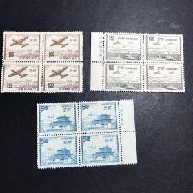 航12 台北版航空邮票 四方连新票,轻贴上品 厂铭