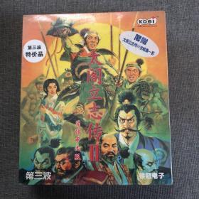 太阁立志传2简体中文版(附赠太阁立志传3攻略集一套,内含游戏光盘一片,游戏手册一本,薄膜还在为拆封)