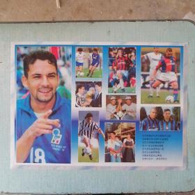 足球俱乐部海报第20期1998年10月16日出版