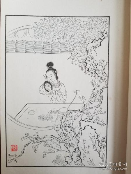 版画名作《红楼梦图咏》原装四册全,版画极精,大正五年(1916)图画刊行会出版