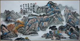 【姜国华】山东青岛市人 著名国画家 中国画院副院长 山水