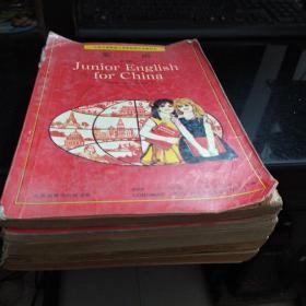 课本:九年义务教育三年制初级中学教科书・英语【第一册上下、第二册上下 .第三册共5本合售  有写划】