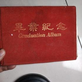 90年代毕业纪念册