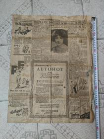 1927年英文报纸半张