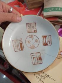清三代粉彩盘子一个