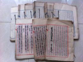 清手写书法古籍,书法本】9册】书法精美,字迹清晰,孔网唯一,书友自己看照片