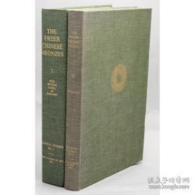 1967年 《The Freer Chinese Bronzes --弗利尔美术馆藏中国青铜器》2卷全,精装无书衣
