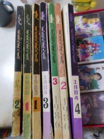 潮洛濛(六册合售)