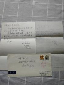 北京科技大学应用物理研究所信札 附信封