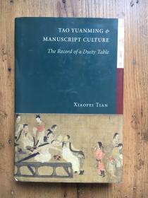 Tao Yuanming & Manuscript Culture: The Record of a Dusty Table《尘几录——陶诗论稿》田晓菲【英文原版 精装 签赠本】