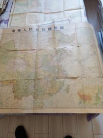 新中国早期地图   中华(华)人民共和国(国)挂(挂)图