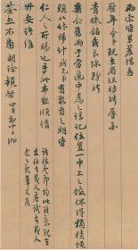 民国西泠印社早期社员,富收藏的浙江胡淦毛笔墨迹两页(保真)
