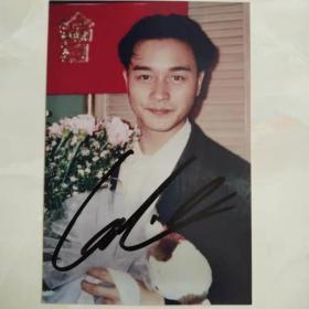 张国荣亲笔签名照片一张   珍藏版