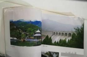 一城山色:济南群山的景观和文化