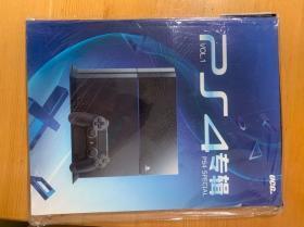 ps4专辑1 全新 游戏机实用技术