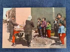 绥远 蒙疆 归化城的小孩 呼和浩特明信片
