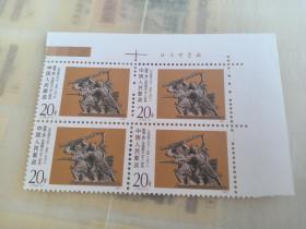 J179,陈胜吴广农民起义二千二百年6方连--全新邮票方连甩卖—实物拍照—永远保真!