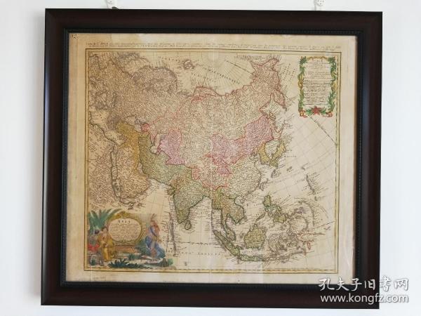 亚洲全图 1744年出版 带框