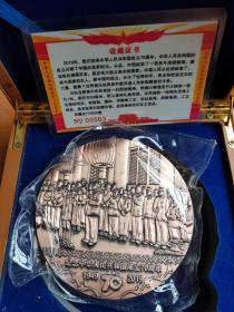 国庆纪念章大铜章带木盒天安门开国大典90MM