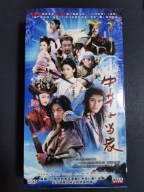 剧版《中华小当家》DVD 10碟装 主演:萧正楠 曹议文 何润东