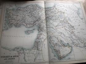 1895年 奥斯曼土耳其亚洲部分地图