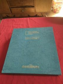 国家地理百年纪念典藏 1,2【100张 DVD】带外盒