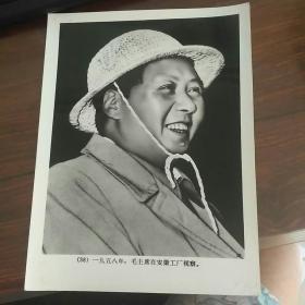 《老照片》1958年毛主席在安徽工厂视察