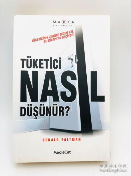 Tüketici Nasil Düşünür?土耳其文原版《消费者的想法》