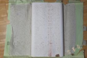 三星牌8-90年代老宣纸玉版尺八屏2层夹宣47张书画用N472