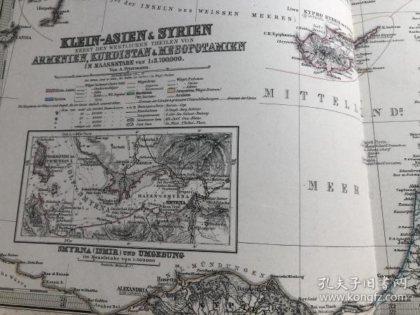 1876年 土耳其亚洲部分