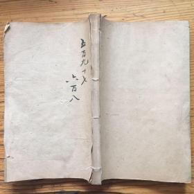 沈钦韩《左传地名补注1-12》..........1册全.........内容完整