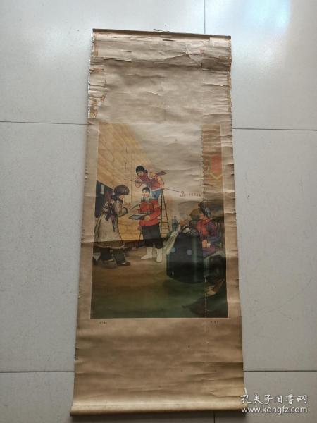 宣传画,李惠作,地下粮仓。95/38