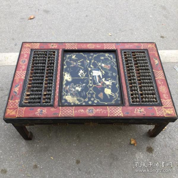 旧藏木胎漆器人物故事图案长方桌算盘
