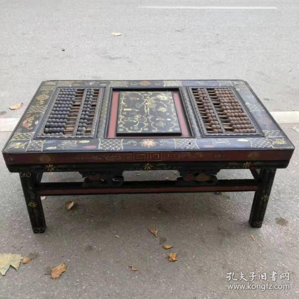 木胎漆器算盘桌子