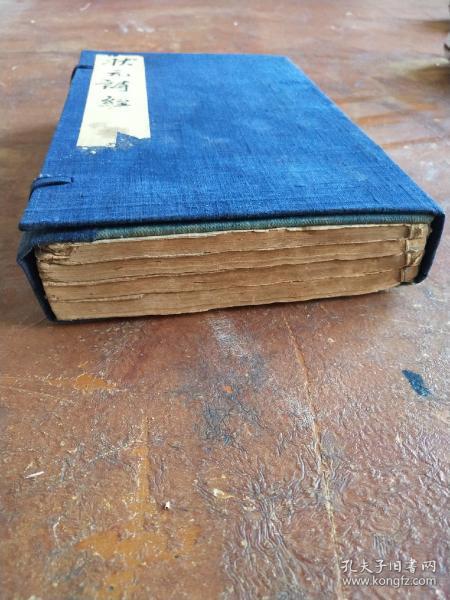 《状元诗经》,儒家主要经典之一,大字精精印,清道光木刻板,一函一套四厚册全。规格15X16.5X4.8cm
