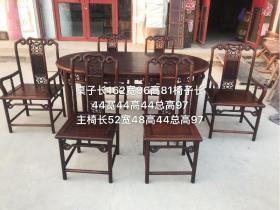 花梨木餐桌7件套,永和红木,明式做工,八九十年代,雕刻精美做工精致细腻光滑,卯榫结构,品相及尺寸如图