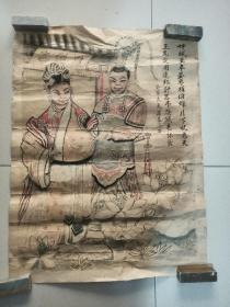 民国手绘三国连环计,凤仪亭吕布貂蝉年画。59/44