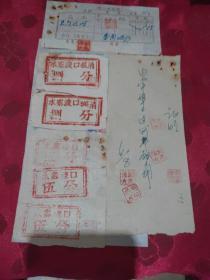 60年代船票:水寨渡口、埠口渡口、豆门渡口(7张合售)